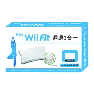 WII  FIT 週邊3合1
