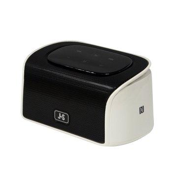 JS 淇譽 JY1200(白) 攜帶式藍牙音箱