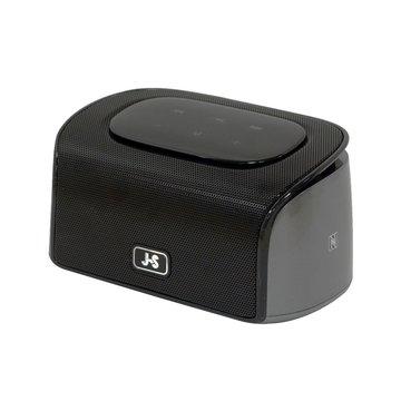 JY1200(銀灰) 攜帶式藍牙音箱