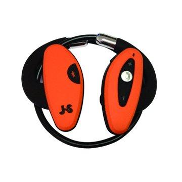 HMH036/藍芽耳機/橘色(福利品出清)
