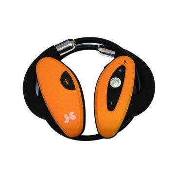 HMH036/藍芽耳機/黃色(福利品出清)