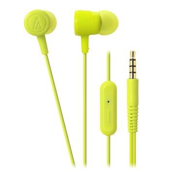 audio-technica 鐵三角 鐵三角通話用耳機220iS LGR淺綠