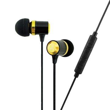 avier  炫彩鋁合金入耳式線控耳機-黃