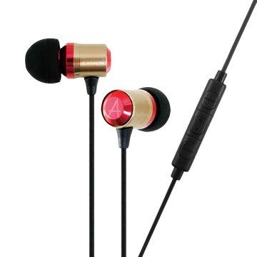 avier  炫彩鋁合金入耳式線控耳機-紅