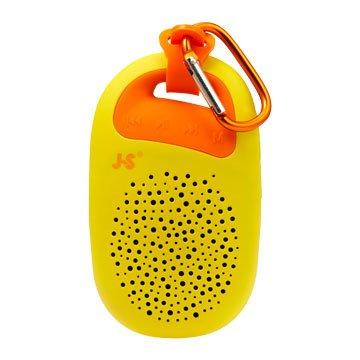 JS 淇譽 JY1003 攜帶式藍牙喇叭-黃