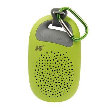 JS 淇譽 JY1003 攜帶式藍牙喇叭-綠