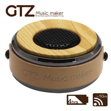 GTZ-10 / 木紋鐵灰  迷你藍芽喇叭