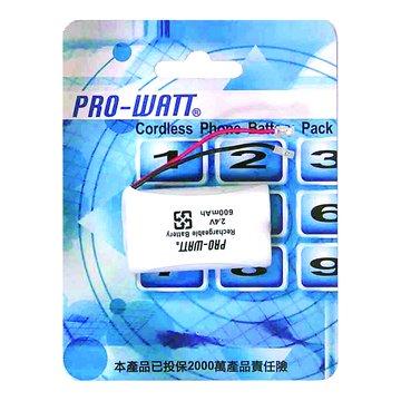 P330 2.4V600mA電話電池 萬用頭