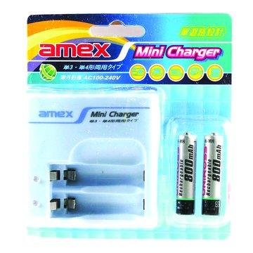AMEX AAA 充電器