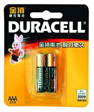 DURACELL 金頂 4號鹼性電池*2