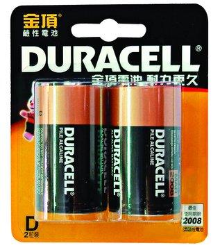 1號鹼性電池*2
