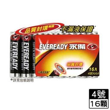 EVEREADY 永備 永備碳鋅電池4號16入