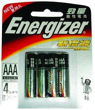 Energizer 勁量 勁量鹼性4號4入