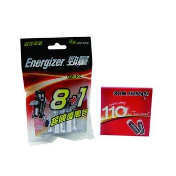勁量鹼性電池4號8+1