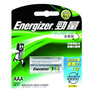 Energizer 勁量 勁量全效型4號2入低自放充電池