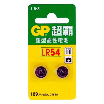 GP LR54/ LR1130鈕釦電池