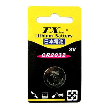 MAXELL CR2032紐扣電池