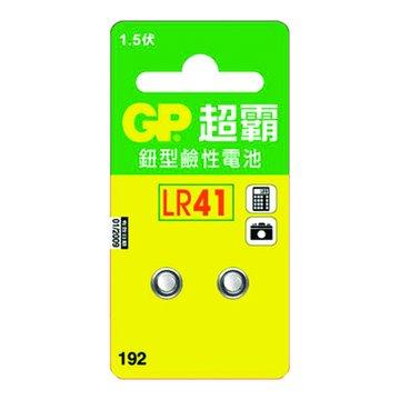 GP LR41(2入)電池