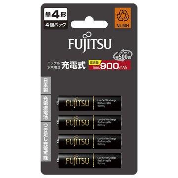 富士通低自放900mAh充電電池組(4號*4)