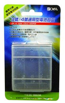 KB-222  3號/4號通用型電池盒