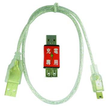 S.C.E 世淇 USB A公/Micro B公 60cm組合包