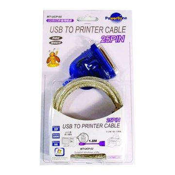 USB TO 印表機轉接線25PIN