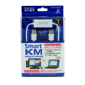 SMART KM鍵鼠資料共享快捷線1.2M