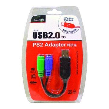 PowerSync 群加 USB 2.0 對PS/2轉接線