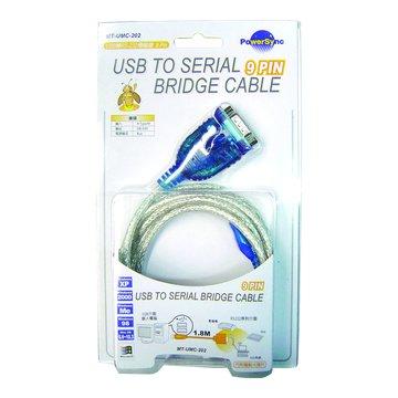 USB轉RS-232 9PIN傳輸線