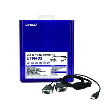 UTN403 USB A公/RS-232訊號轉換器(2-Port)