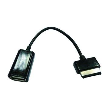 Pro-Best 柏旭佳 USB A母/華碩平板 OTG轉接線10cm