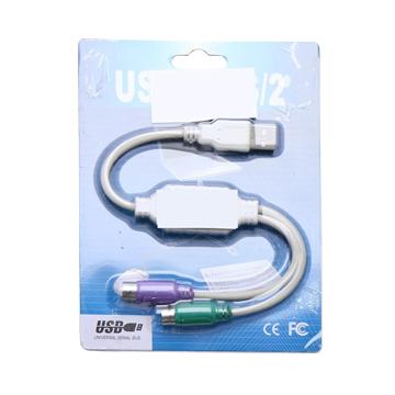 S.C.E 世淇 USB-75 PS/2*2(鍵盤及滑鼠)共用線