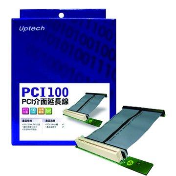 PCI100 PCI介面延長線