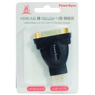 PowerSync 群加 HDMI公/DVI(24+1)母轉接頭