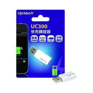 Uptech  USB A公/A母 充電轉接頭(UC300)