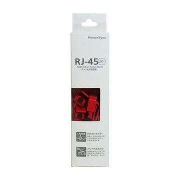 RJ-45水晶頭護套(20入)