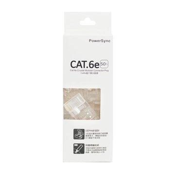PowerSync 群加 CAT.6e超六類水晶頭(50入)