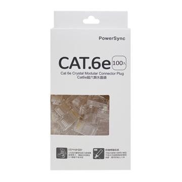 PowerSync 群加 CAT.6e超六類水晶頭(100入)