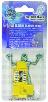 資訊插座(黃)(2PCS)