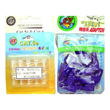 S.C.E 世淇 網路護套組合包-紫色