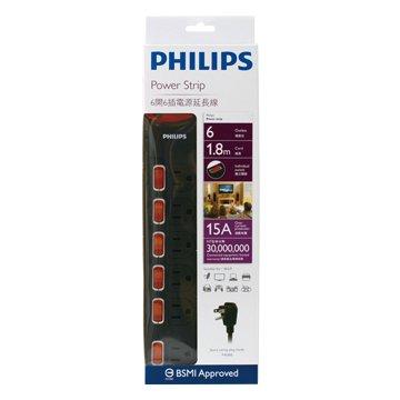PHILIPS 飛利浦 SPB1661BA/96六開六插 1.8M