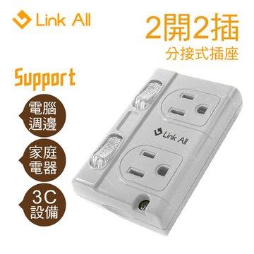 SC-350W / 2開2插 白色擴充插座