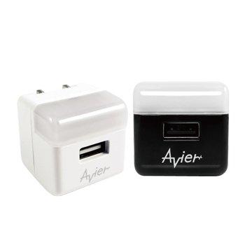 avier  1A單孔夜燈旅行充電器/黑/白