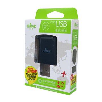 C110 1A USB充電頭(附線)