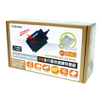 E-SENES 逸盛 ESC989 OTB多介面快捷線特惠組 USB轉SATA/IDE