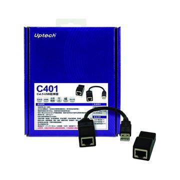 C401 Cat.5 USB延伸器