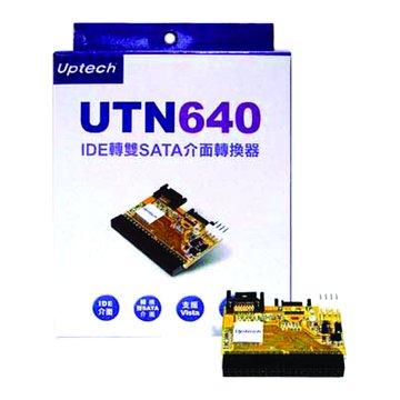 UTN640 IDE轉 雙SATA介面轉換器