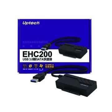 EHC200 USB 3.0轉SATA快捷線