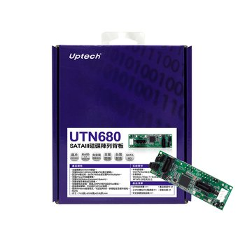 UTN680 SATAIII磁碟陣列背板