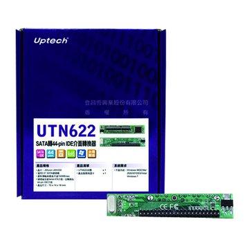 UTN622 SATA轉44-pin IDE介面轉換器